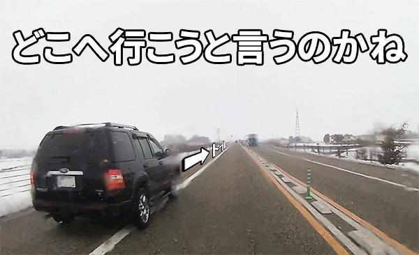ウン漏れ動画:車線に囚われないエスケープ編