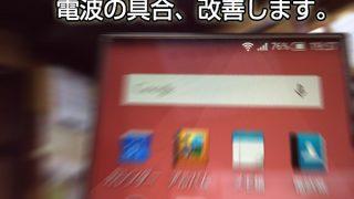 Thumbnail of post image 084