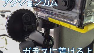 Thumbnail of post image 120