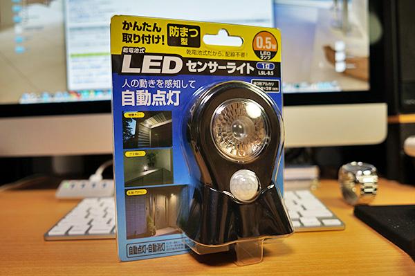 アイリスオーヤマ 乾電池式LEDセンサーライト