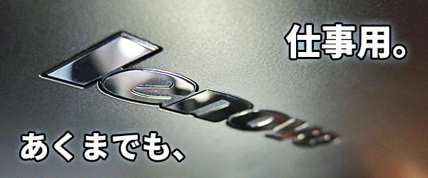 Lenovo B50(59440077) ノートPC 購入