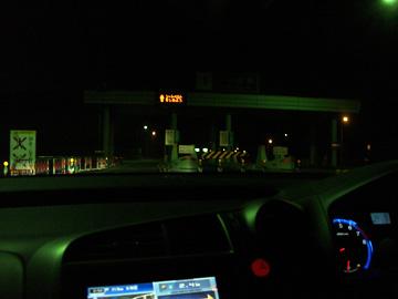 名古屋へ '08春