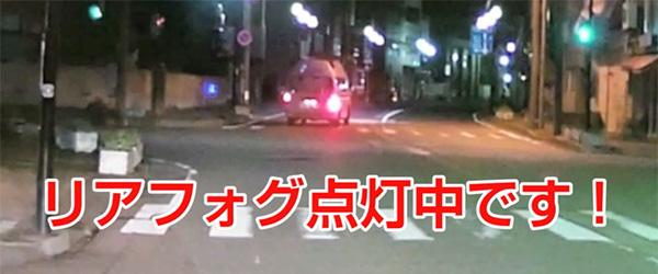 本日のウン漏れ:後ろがまぶしい救急車