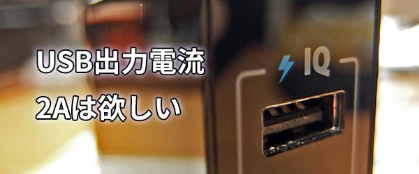 ANKER 20W 2ポート USB急速充電器 購入