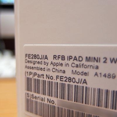 iPad mini 2 シルバー 32GB FE280J/A 購入