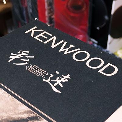 R2:KENWOOD MDV-X702 カーナビ購入