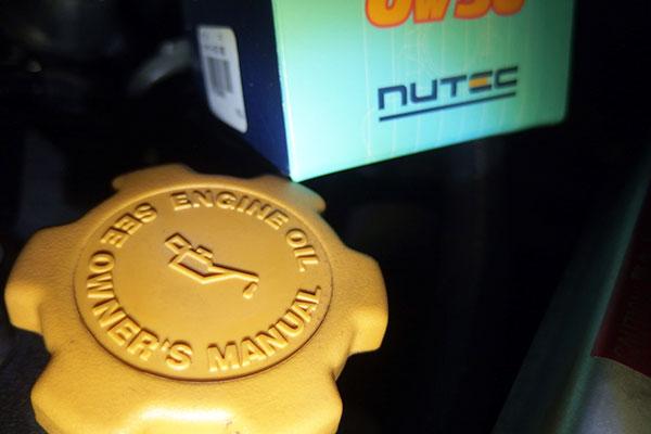 R2:エンジンオイル交換 NUTEC NC-51編