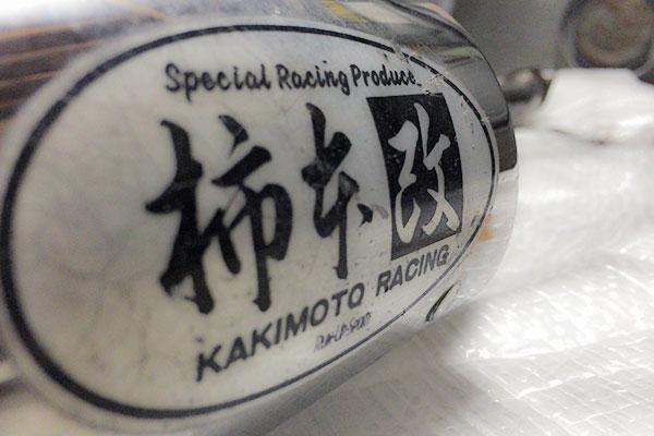 R2:Kakimoto.R マフラー購入