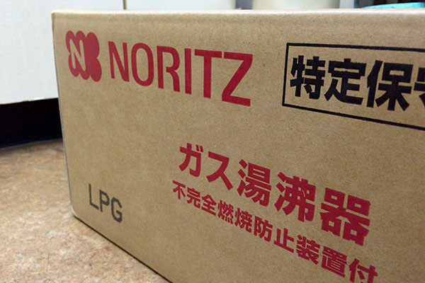 ノーリツ ガス瞬間湯沸器 GQ-521W 購入
