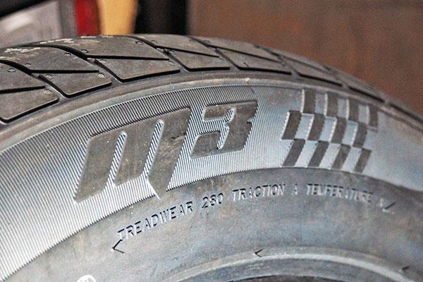フォレスター:MOMO Outrun M3 タイヤ購入