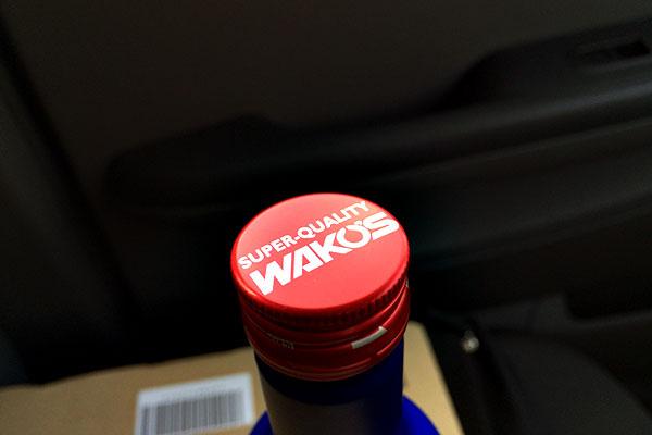 R2:WAKO'S FUEL 1(フューエルワン)入れてみた