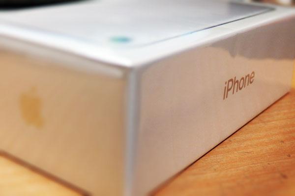 iPhone7 届きました
