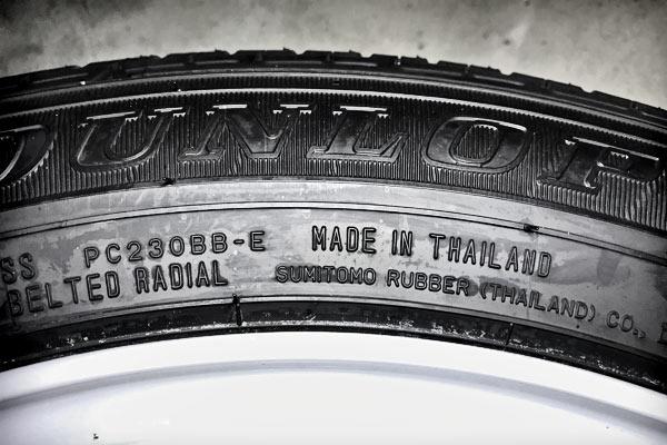 ワゴンR:タイヤ・ホイール購入