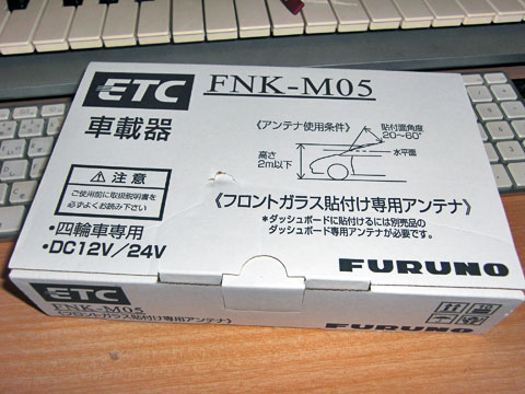 MSアクセラ ETC購入編