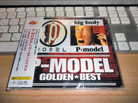 P-MODEL GOLDEN☆BEST