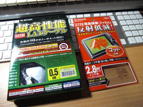 LANケーブルと液晶保護フィルム