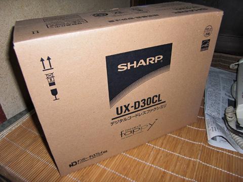 UX-D30CL購入