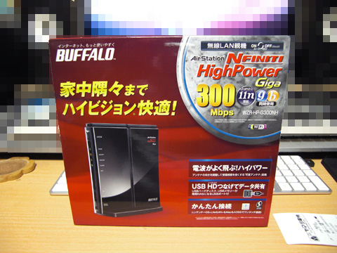 WZR-HP-G300NH 購入