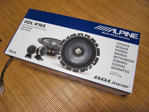 DDL-R16Sにスピーカー交換